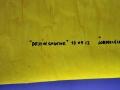[JO BROUILLON ² Sous La Tente] 27 septembre 2012 (5)